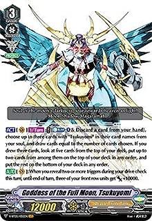 Cardfight!! Vanguard - Goddess of The Full Moon, Tsukuyomi - V-BT05/002EN - VR - V Booster Set 05: Aerial Steed Liberation