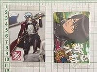 ボイコレ 銀魂ウエハース2 カード 2枚セット / 銀時 VC2-C10 / 新八 VCG-C02