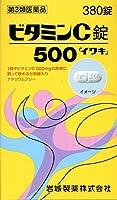 【第3類医薬品】ビタミンC錠500「イワキ」 380錠 ×8