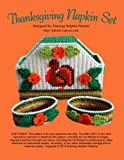 Thanksgiving Napkin Set: Plastic Canvas Pattern (English Edition)