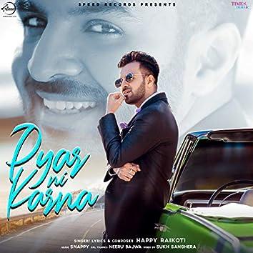 Pyar Ni Karna - Single