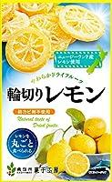 南信州菓子工房 ニュージーランド産 輪切りレモン 60g ノンケミカル・レモン使用 防カビ剤不使用