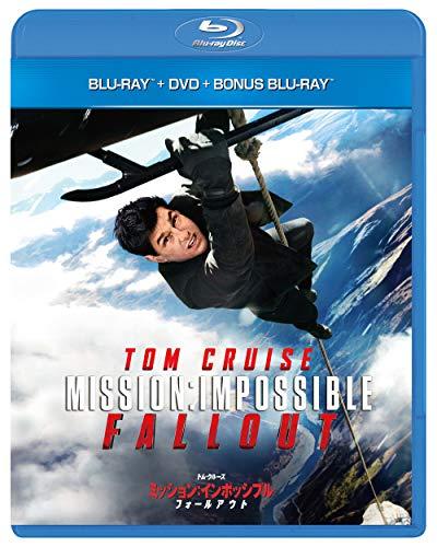 ミッション:インポッシブル/フォールアウト ブルーレイ+DVDセット(ボーナスブルーレイ付き)[Blu-ray]