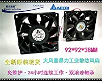 in 9238, 9038, 9 cm FFB0924SHE 24 v inverter double ball bearing cooling fans
