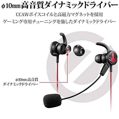 ELECOM『耳栓タイプ通話用ヘッドセット(HS-GS30E)』