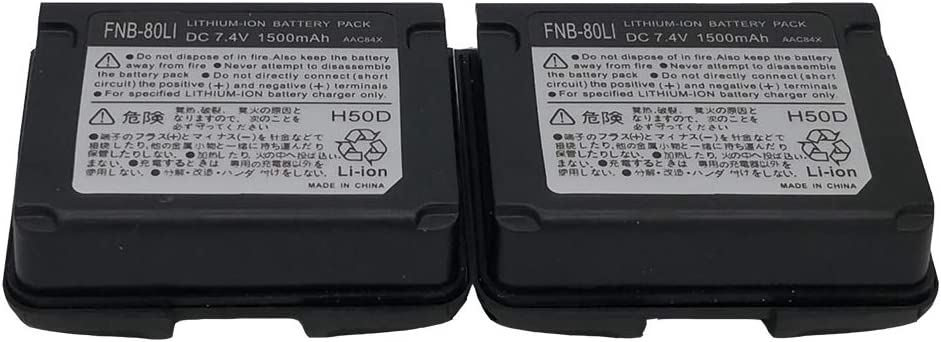 Fumei 2PCS 1500mAh Li-ion Battery for 年間定番 FNB-80LI Pack Replacement ☆送料無料☆ 当日発送可能