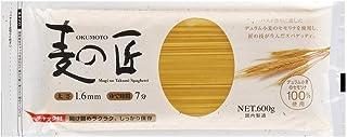 奥本製粉 麦の匠スパゲッティ [チャック付] 1.6㎜ 600g ×5個