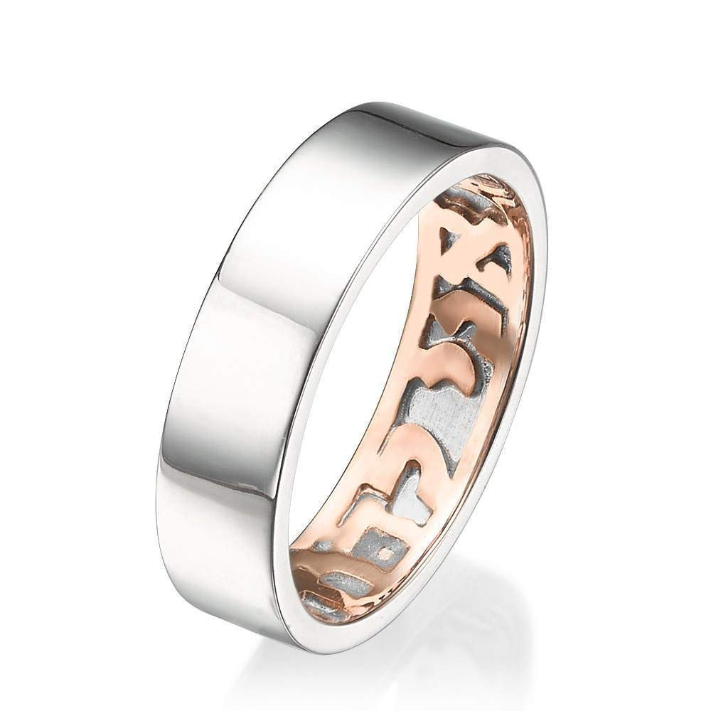 14K Two Tone Gold Ani cheap Ledodi Cut Wedding White Ring G Out Hebrew National uniform free shipping