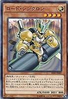 遊戯王 ロード・シンクロン AT09-JP007 アドバンスドトーナメントパック 2015 vol.1 プロモ