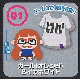 【1.ガール(オレンジ)&イカホワイト】Splatoon2 オクト・エキスパンション ネリメモリー コレクション