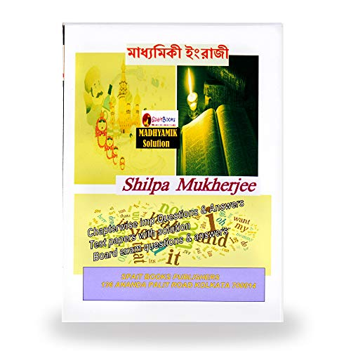 WBBSE Madhyamik English Suggestion & Test Paper with Exam solution