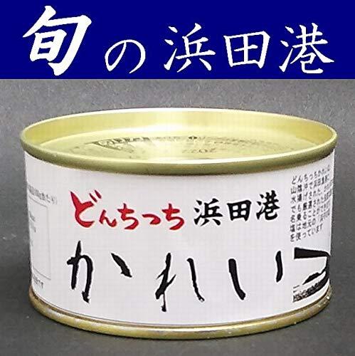 シーライフ 旬の魚かれい缶詰180gX6缶【島根県浜田港】【水煮】【鰈】【カレイ】【どんちっち】【山陰】