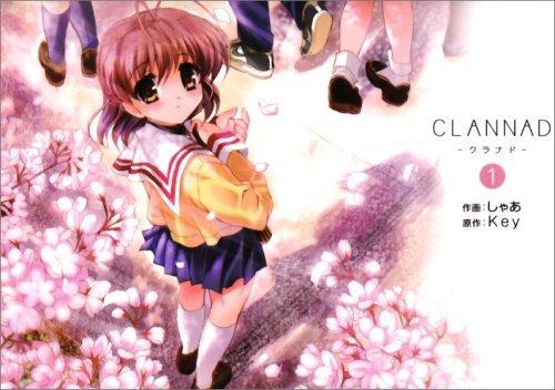 CLANNAD(1) (電撃コミックス)