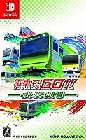 電車でGO! ! はしろう山手線【Amazon.co.jp限定】オリジナルポストカード付- Switch