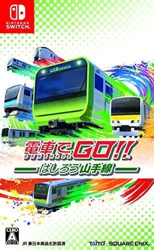 電車でGO! ! はしろう山手線 - Switch