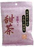松浦漢方 漢方屋さんの手造り健康飴 甜茶飴 60g