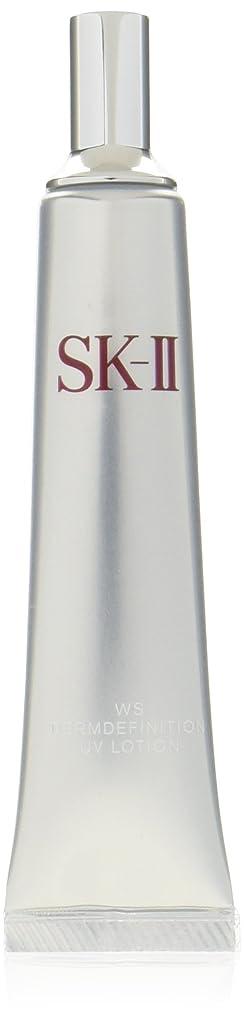 プレゼントマークされたエジプト人SK-II ホワイトニングソース ダーム?デフィニションUVローション SPF50/PA+++ 30g