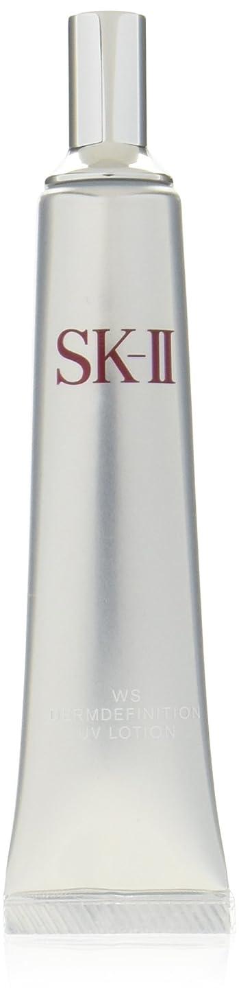 地雷原スパイラル鉛筆SK-II ホワイトニングソース ダーム?デフィニションUVローション SPF50/PA+++ 30g