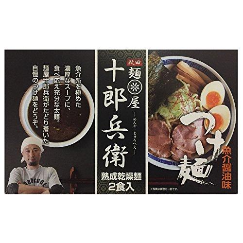 クックランド 乾麺 秋田の麺屋「十郎兵衛」 つけ麺 2食箱入