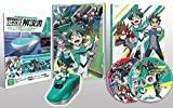 【Amazon.co.jp限定】新幹線変形ロボ シンカリオンZ Blu-ray 第1-3巻セット(シンカリオンハンドタオル+ペットボトルケース付)
