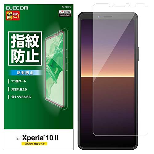 エレコム Xperia 10 II フィルム [指紋がつきにくい] 指紋防止 反射防止 PM-X202FLF クリア