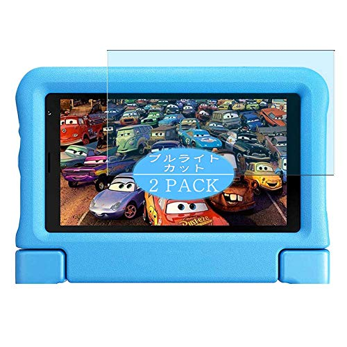 VacFun 2 Piezas Filtro Luz Azul Protector de Pantalla, compatible con Dragon Touch Y88X 7' KidzPad Kids Tablets, Screen Protector Película Protectora(Not Cristal Templado)