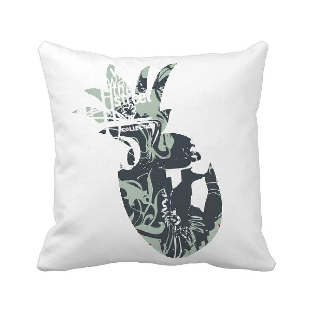 野ウサギ十億パテ落書き通りの新しいトレンドのデザインパターン パイナップル枕カバー正方形を投げる 50cm x 50cm