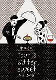 TOUR 15 BITTER SWEET 赤坂、春の宵[DVD]