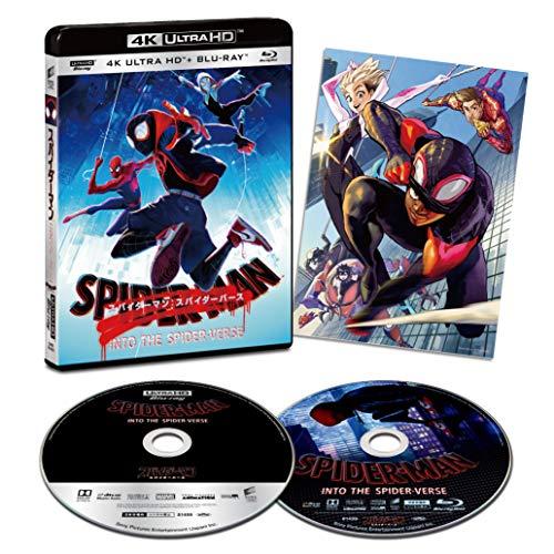 スパイダーマン:スパイダーバース 4K ULTRA HD & ブルーレイセット(初回生産限定) [4K ULTRA HD + Blu-ray]