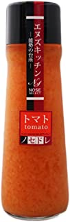【かける生サラダ!】 野菜の美味しさそのまま詰まった能勢のドレッシング 「ノセドレ トマト」 200ml