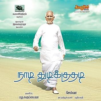 Naadi Thudikuthadi (Original Motion Picture Soundtrack)