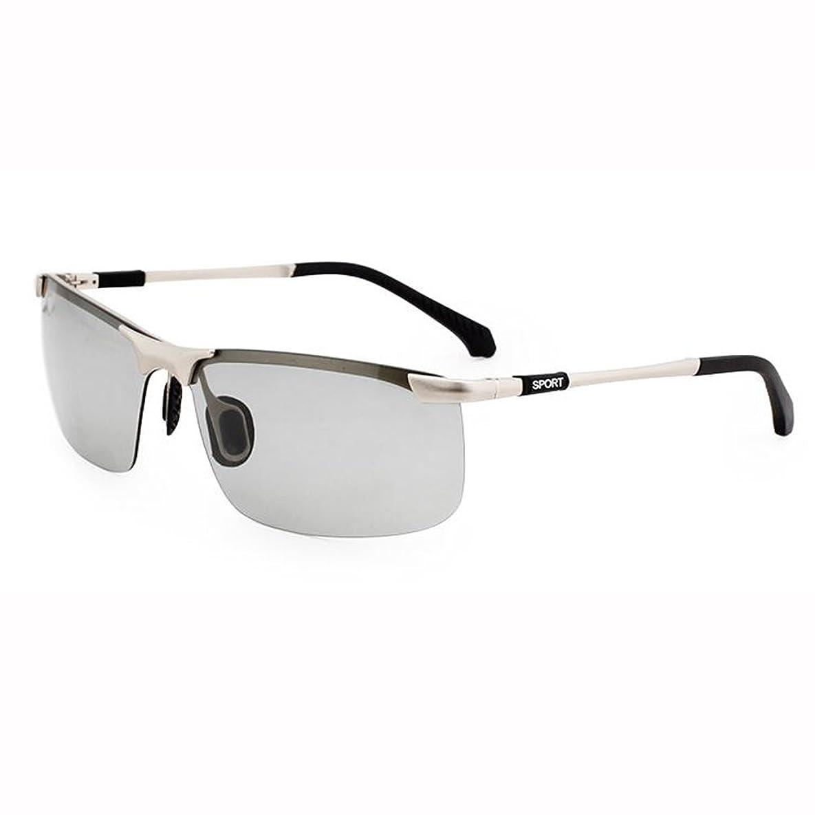 スワップと遊ぶスリットTM 偏光 変色する 抗UV ドライブ サングラス 男性 釣り 眼鏡 (色 : 2)