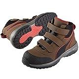 [プーマ] 安全靴 作業靴 ラピッド 26.5cm ブラウン 面ファスナー ミッドカット 63.553.0