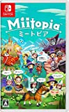 Miitopia(ミートピア) -Switch