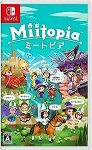 ミートピア -Switch
