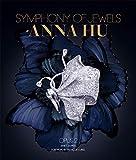 Image of Anna Hu: Symphony of Jewels: Opus 2