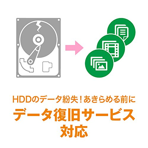 【Amazon.co.jp限定】バッファロー外付けハードディスク8TBテレビ録画/PC/PS4/4K対応静音&コンパクト日本製故障予測みまもり合図HD-AD8U3