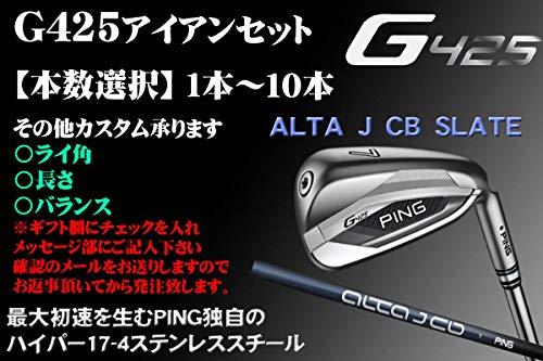 PING(ピン) G425 アイアンセット 【5本セット】 ALTA J CB SLATE カーボンシャフト メンズゴルフクラブ 右...