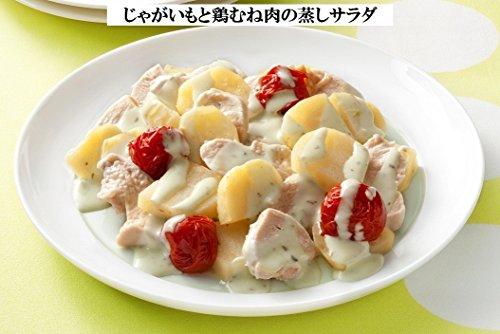 『キユーピー バジル&チーズドレッシング 1L (業務用)』の5枚目の画像