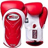 Twins Boxhandschuhe, Premium, BGVL-6, rot-wei?, Boxing Gloves, Muay Thai, MMA