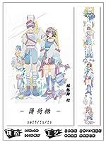 マスキングテープ かわいい 人物 特殊インク 手帳 DIY ceenie シール 手帳テープ (薄荷糖4cm)
