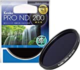 Kenko PRO-ND200 - Filtro ND de 52 mm