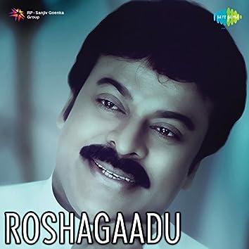 Roshagaadu (Original Motion Picture Soundtrack)