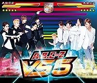 VS 5(ヴァーサス ファイブ) 初回限定盤B
