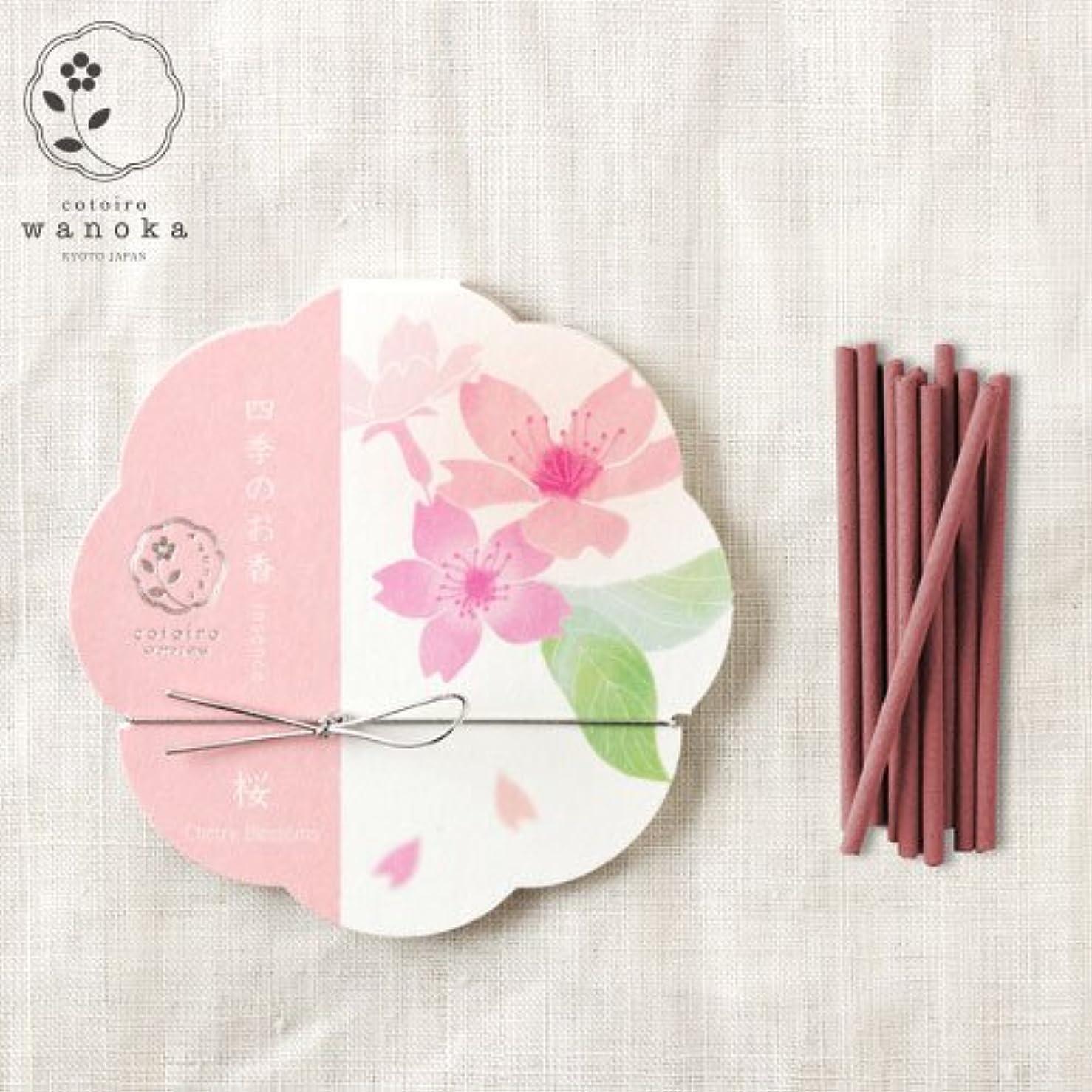 ふざけたタンパク質用心するwanoka四季のお香(インセンス)桜《桜をイメージした甘い香り》ART LABIncense stick
