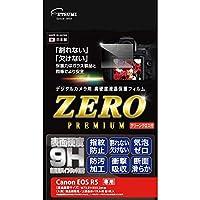 エツミ 液晶保護フィルム ガラス硬度の割れないシートZERO PREMIUM Canon EOS R5専用 VE-7582