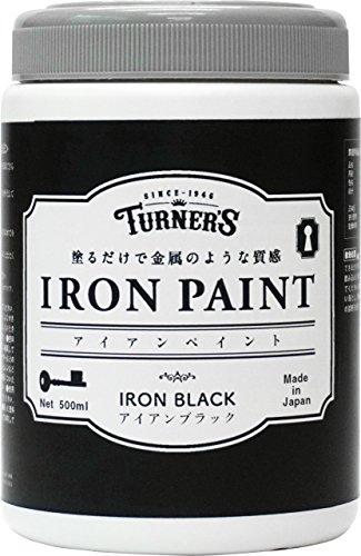 ターナー色彩水性ペイントアイアンペイントアイアンブラックIR500009500ml