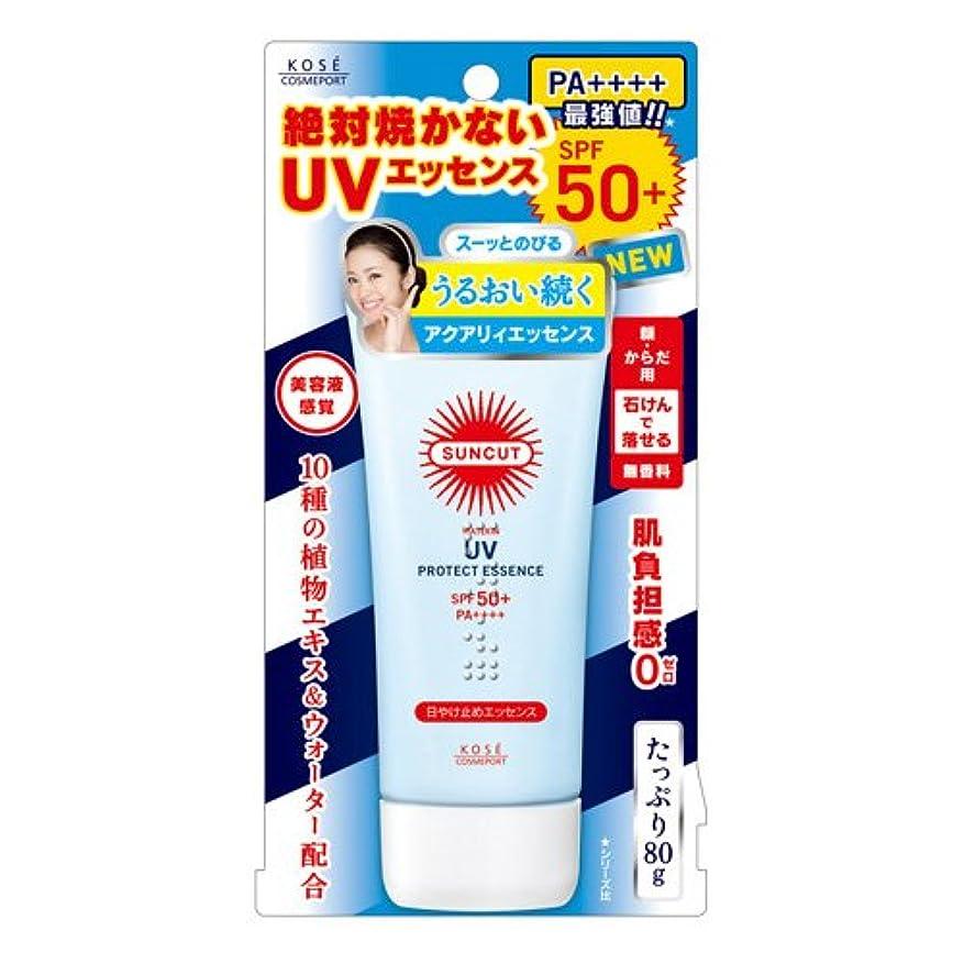 取り消す呼吸ステレオコーセー サンカット 日やけ止めエッセンス 80G×48点セット  SPF50+ PA++++(紫外線?UV対策?日焼け止め)