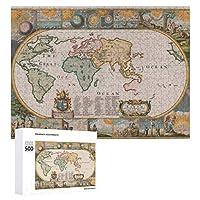 INOV 世界(1681年) ヴィンテージ 地図 ジグソーパズル 木製パズル 500ピース キッズ 学習 認知 玩具 大人 ブレインティー 知育 puzzle (38 x 52 cm)