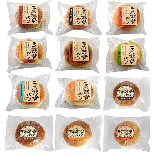 食彩館 天然酵母パン 12個セット